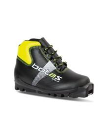 Dětské lyžařské boty Botas AXTEL JR 04